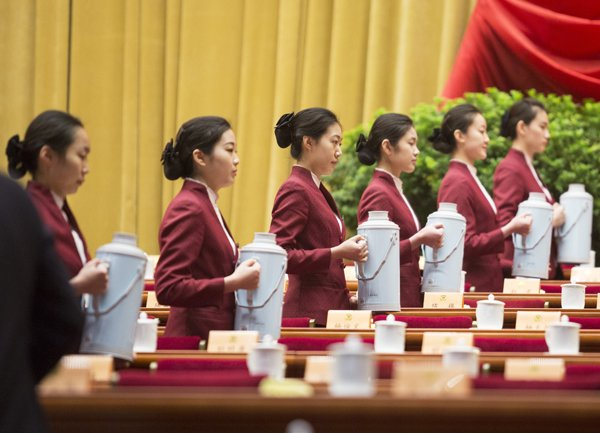 3 Beijing China Conference shutterstock 675187333 600
